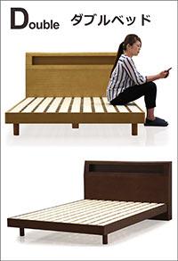 ダブルベッド フレーム 収納付き フレーム単体 ナチュラル ブラウン 選べる2色 幅141 高さ86 お掃除ロボット ダブル おしゃれ コンセント付 すのこベッド 通気性 床板すのこ 天然木 木製 ベッドフレームのみ 棚付き 楽天 送料無料