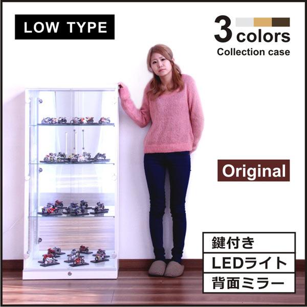 数量限定 コレクションボード コレクションケース キュリオケース ガラスケース 幅62cm 高さ128cm リビング収納 LEDダウンライト付き 鍵付き 完成品 送料無料