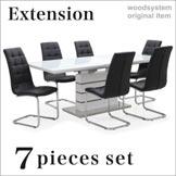 伸長式 伸縮 ダイニングテーブルセット ダイニングセット ガラステーブル 7点 6人掛け ホワイト 白 鏡面 160×85 200×85 大判 ハイバックチェア