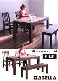 ダイニングセット ダイニングテーブルセット 4点セット 4人掛け 4人用 ベンチ付き 食卓セット パイン材 北欧 モダン 2色対応 木製 送料無料