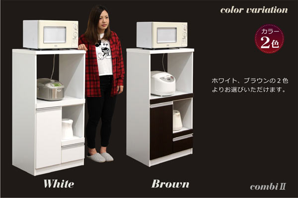 ホワイト・ブラウン2色対応