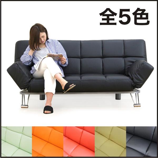 ソファベッド 折りたたみ リクライニング 寝椅子 3人掛け 3P PVC SPU 合成皮革 シンプル モダン 北欧 おしゃれ 送料無料