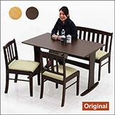 ダイニングテーブルセット おしゃれ 選べる2色 ナチュラル ブラウン 椅子2脚 ダイニングチェア ダイニングベンチ ダイニングテーブル4点セット 北欧 新生活 引っ越し 楽天 送料無料