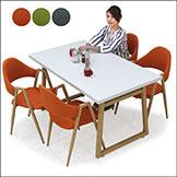 ダイニングテーブルセット おしゃれ 幅140 5点セット 4人掛け 食卓セット ホワイト グレー オレンジ グリーン 北欧 シンプル 食卓 ダイニングセット チェア4脚 木製 可愛い 布地