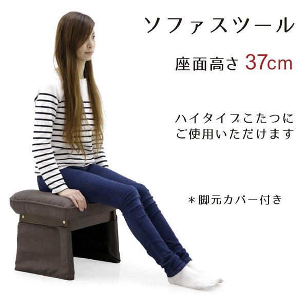 スツール 北欧 木製 座面 幅47 布地 足置き台 足置き 椅子 1人掛け