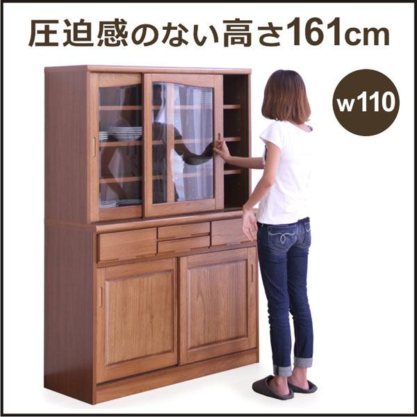 食器棚 幅110cm キッチンボード ダイニングボード キッチン収納 引き戸 省スペース 木製 完成品 送料無料