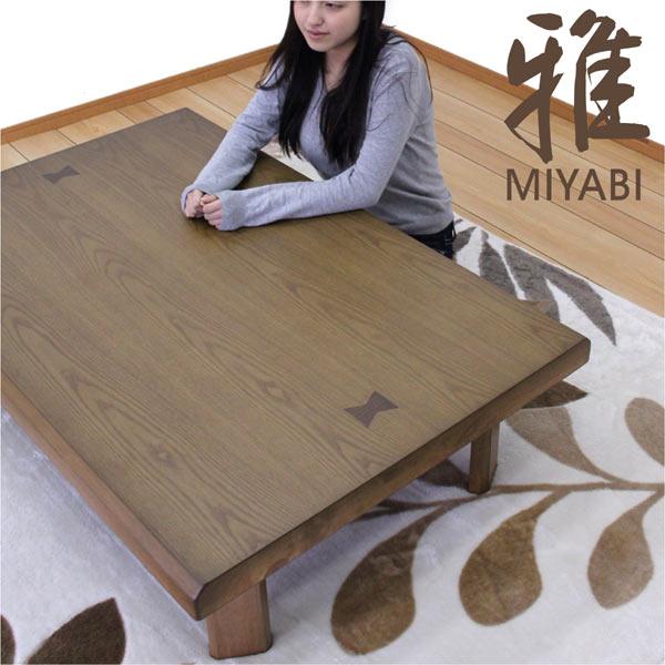 座卓 折れ脚 和室 折りたたみ テーブル ローテーブル 幅120cm 120x80 タモ突板