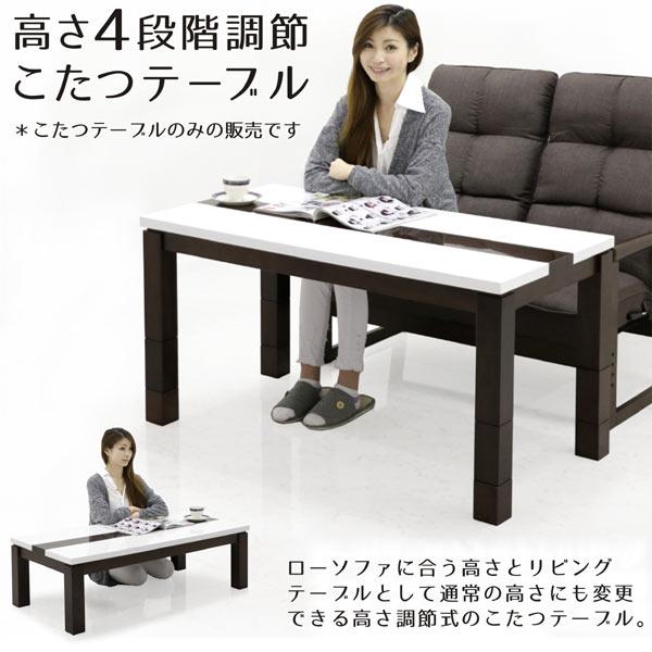 こたつ コタツ 幅120cm 120×60 長方形 家具調こたつ 炬燵 座卓 テーブル ローテーブル ハイタイプ