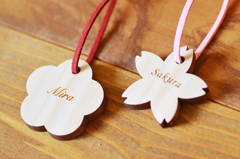 かわいらしい花びらの形の木製キーホルダーに名入れ