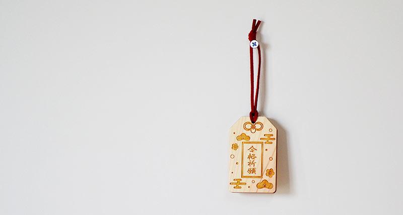 壁に名入れキーホルダーを飾ってみた画像