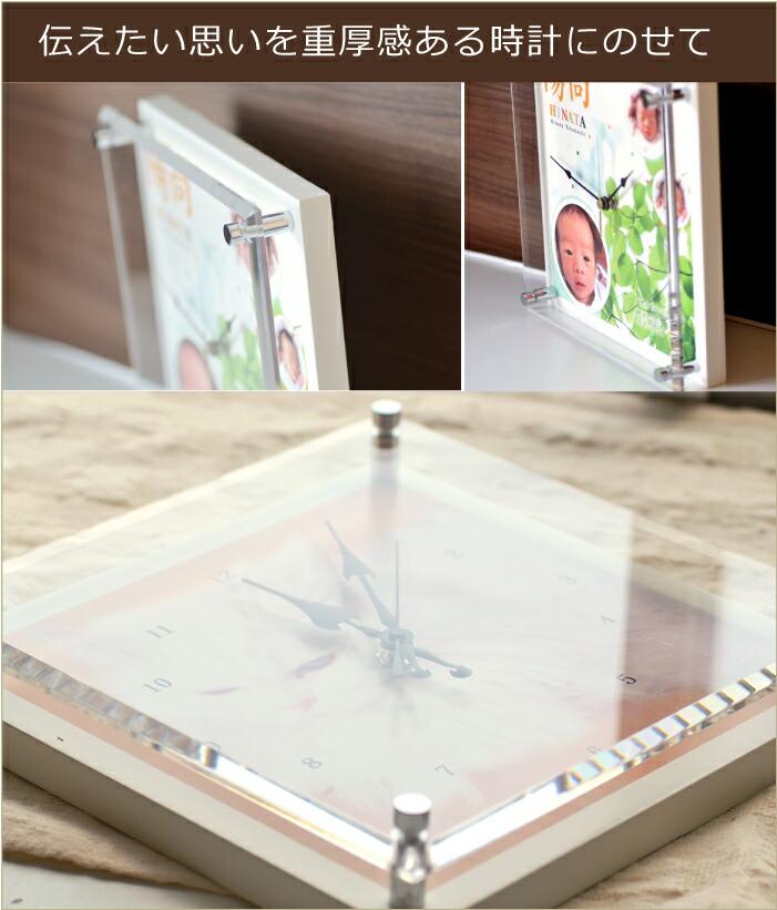 厚みがあって重さがあるしっかりとした時計の画像