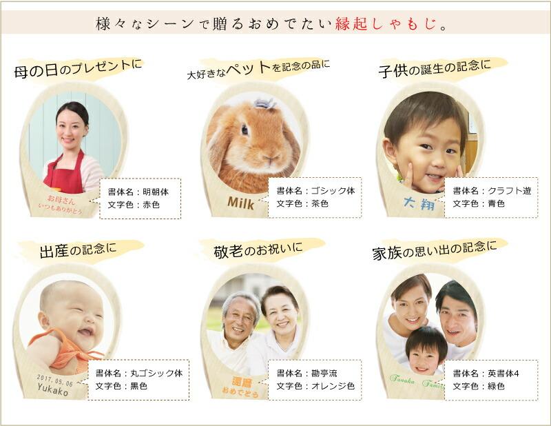 子供の写真やペットの写真など大事な家族写真もプリントできます