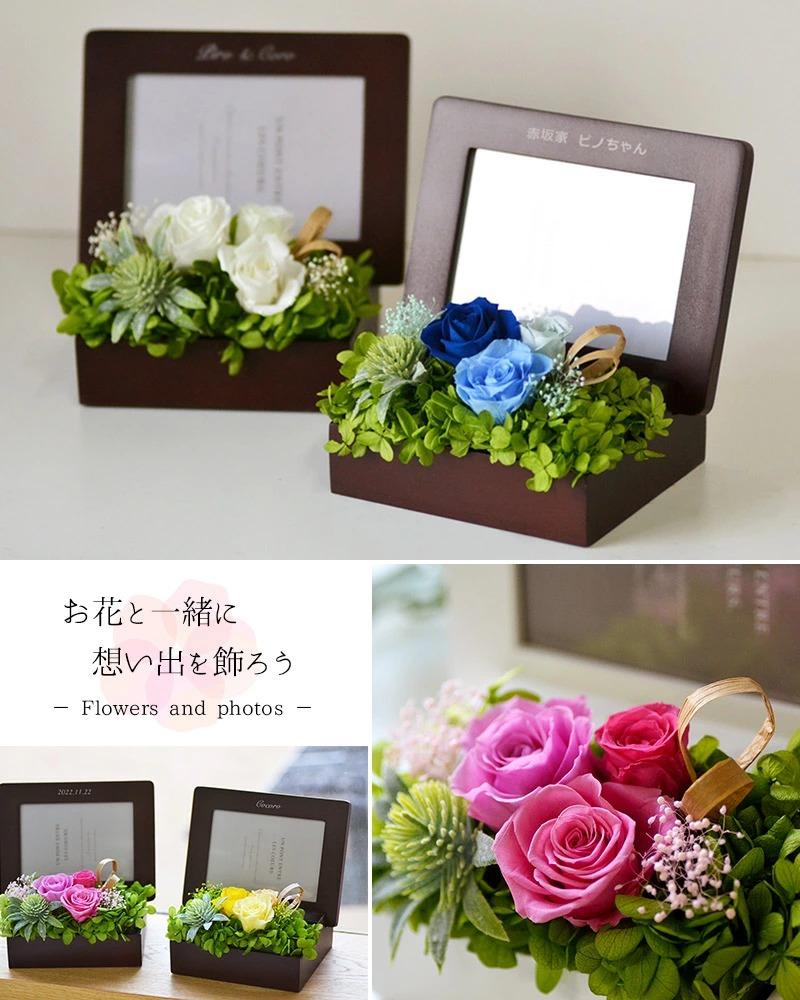 お花と一緒にお花を飾ろう