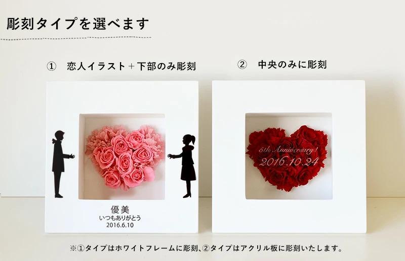 無料彫刻デザインがイラスト入り・文字のみの2種類から選べます