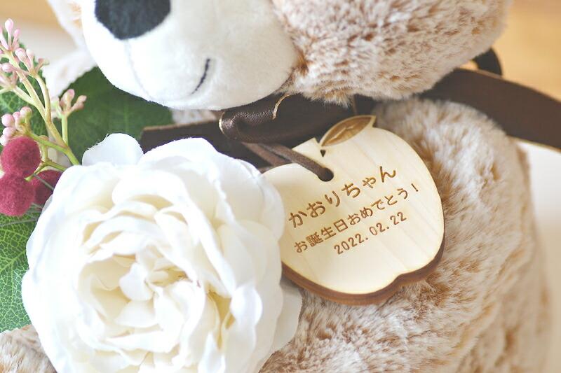 熊のぬいぐるみの可愛さをアピールする画像