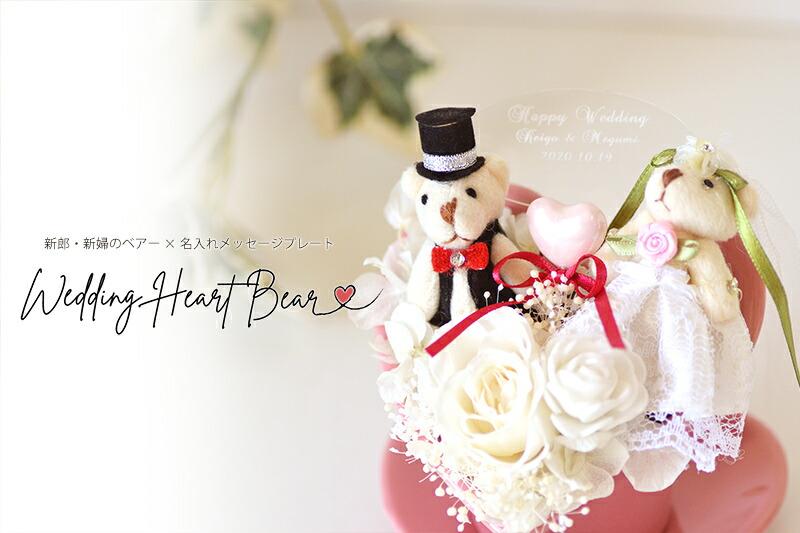 結婚記念日や結婚祝いに人気のプリザーブドフラワーメイン画像