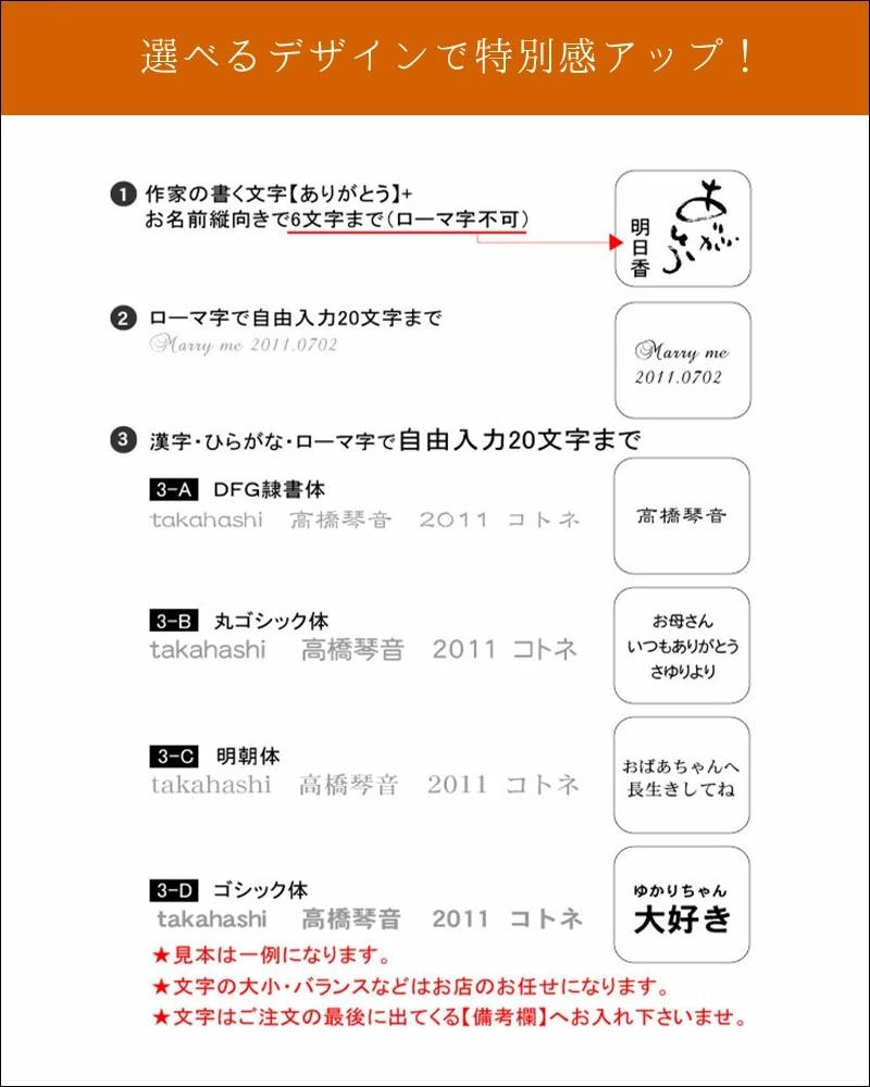 選べる書体のイメージ