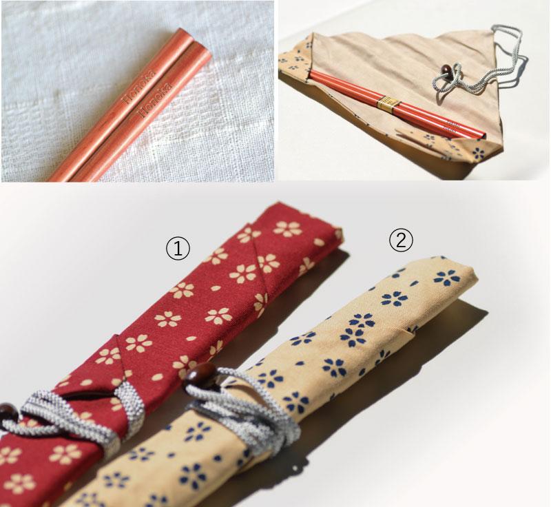 箸袋の種類の画像