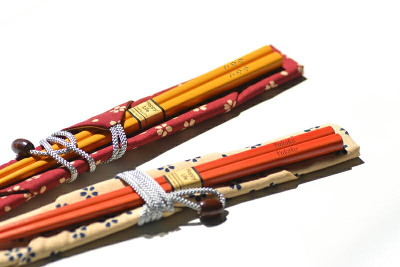 名入れ若草箸・箸袋セットメイン画像