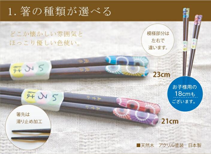 日本製のヒノキのストラップ