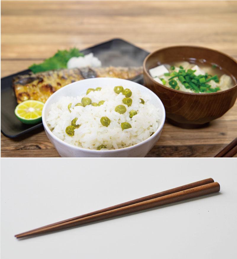 名入れ箸が送料無料で1000円メイン画像