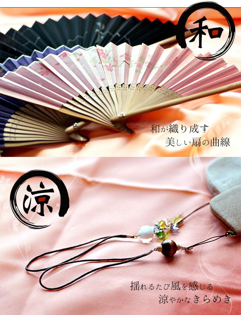 日本が誇る京扇子に名入れ出来る雑貨屋のリコルドが無料名入れサービスいたします