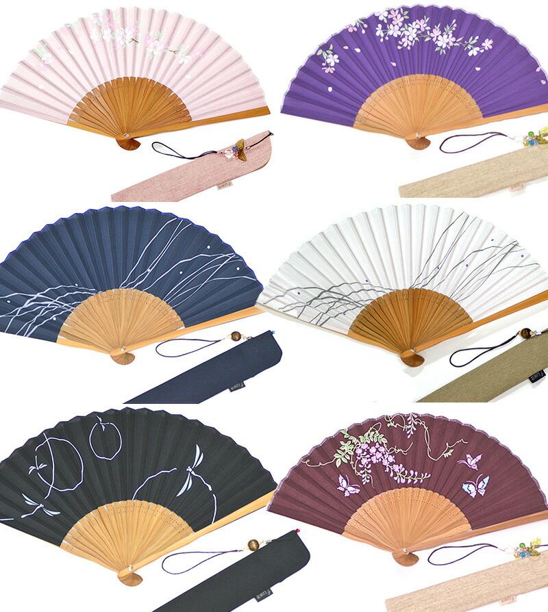 扇子袋はそれぞれの扇子によってカラーが異なり、選ぶことは出来ません。