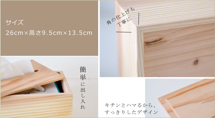 木製ティッシュボックスにも名入れします