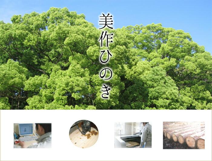 有限会社高橋工芸でどのようにして木材を加工して商品を作成しているかの画像