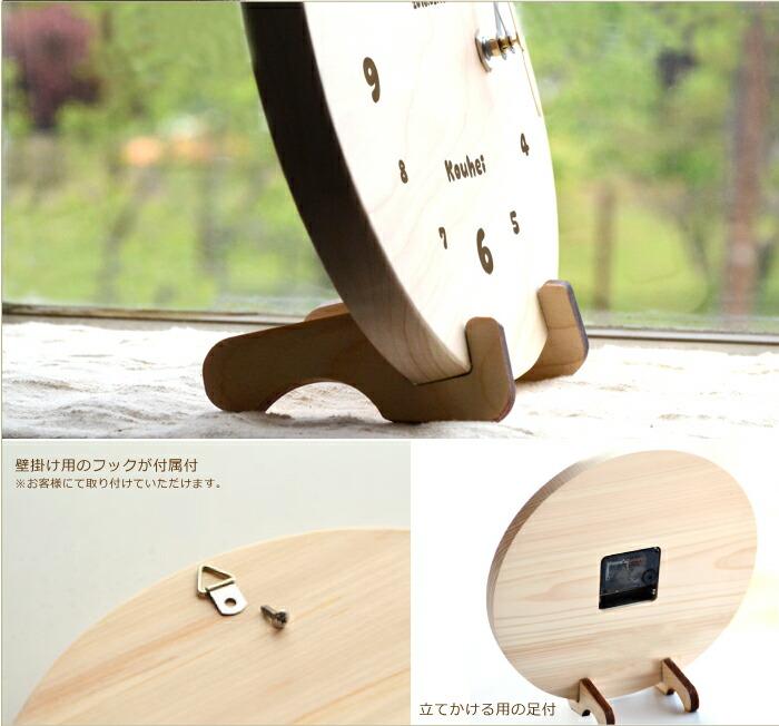 木製時計を裏側、横側から見た際の拡大写真
