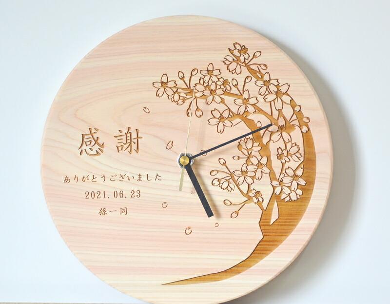 木製時計を飾った時のイメージ