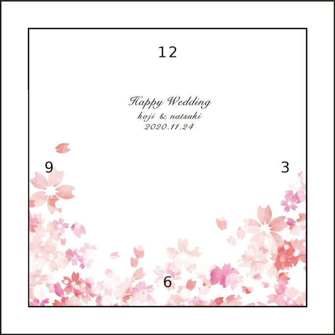 カラー印刷デザイン1:桜-sakura-