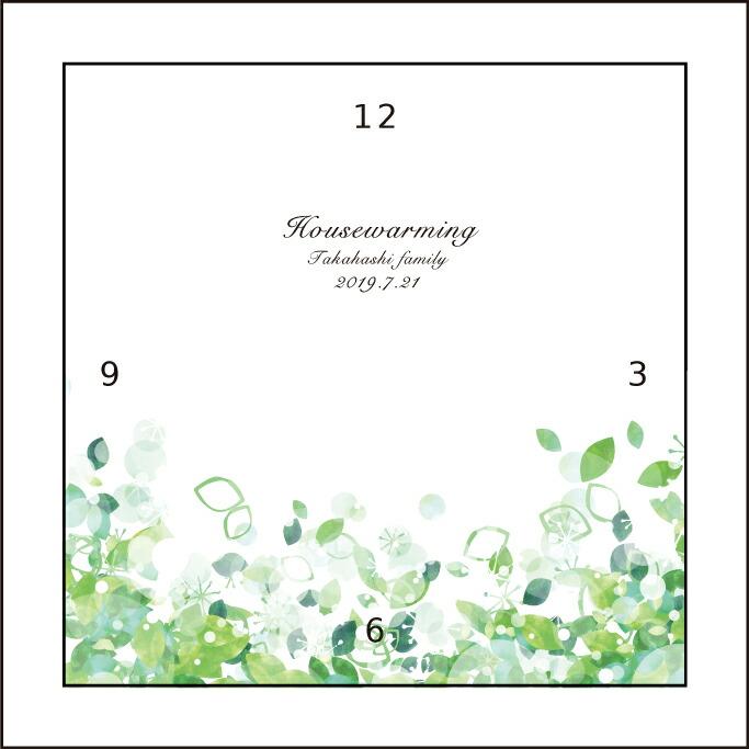 カラー印刷デザイン2:新緑-shinryoku-