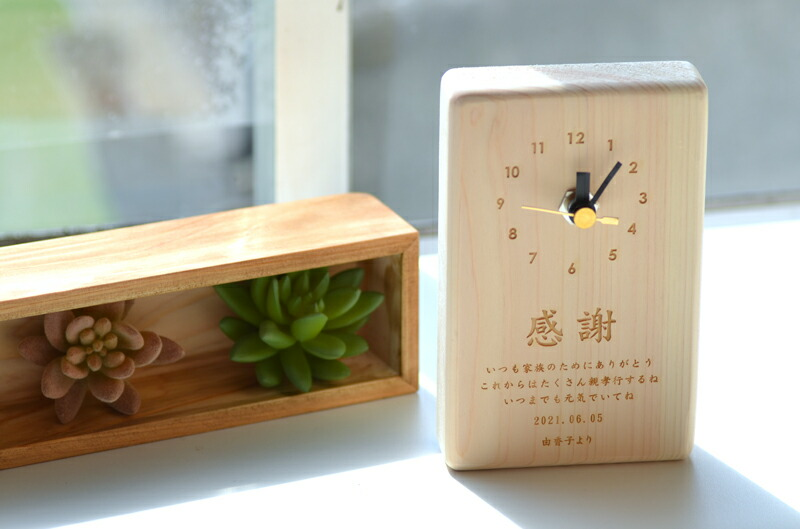 記念楯 ヒノキ時計【選べる向き・書体】