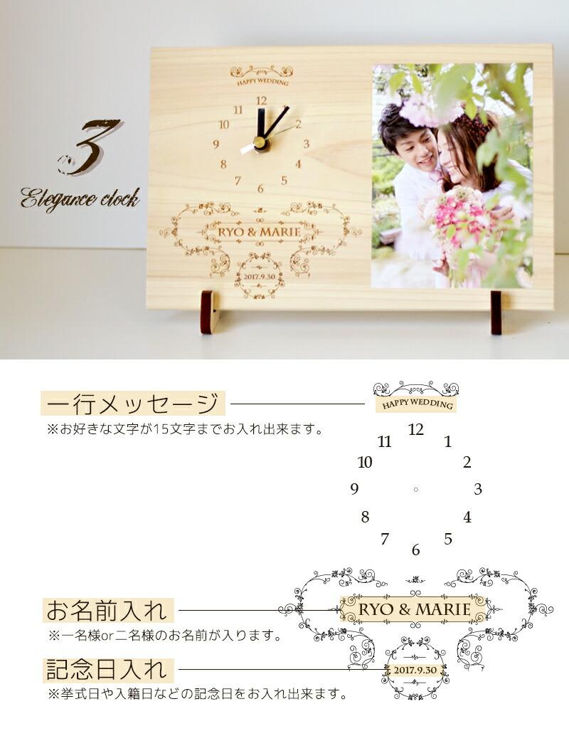 デザイン3 エレガンスクロック+3500円
