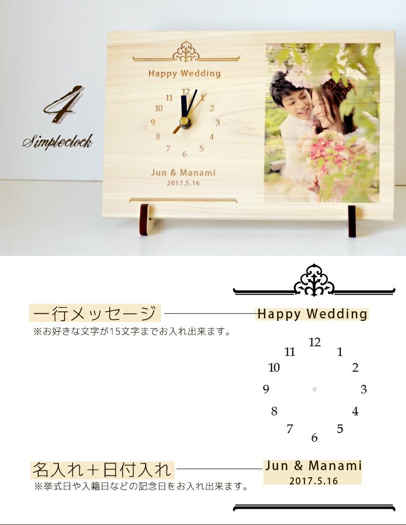 デザイン4 シンプルクロック+3500円