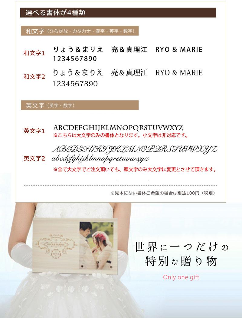 書体見本4種。日本語2種と英文字2種をご用意しております