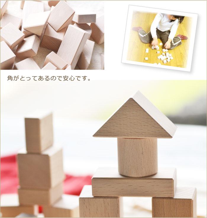 子供が積み木で遊ぶ画像