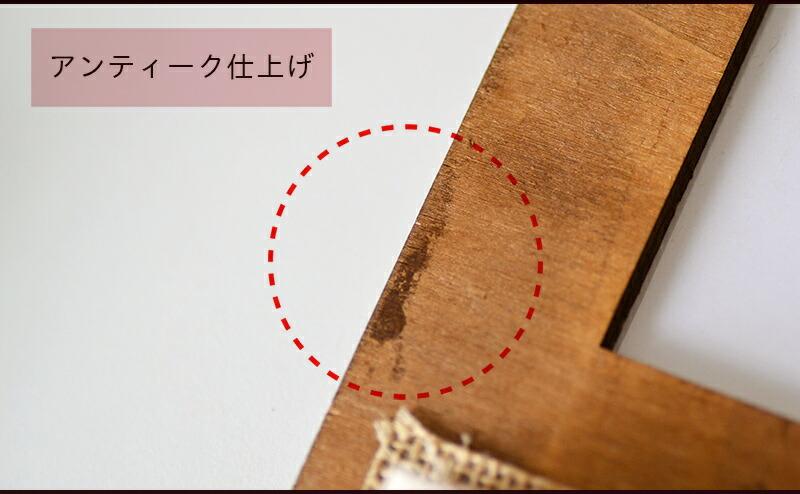 知っておいていただきたいこと…アンティーク仕上げのため、一部こすれや汚れのように見える部分があります