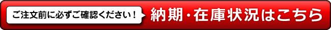 【スマホエントリーでポイント10倍!】ビアンキ 2017年モデル フェニーチェ プロ 105 マットチェレステ / FENICE PRO 105 MattCeleste【ロードバイク/ROAD】【Bianchi】【運動/健康/美容】 【送料無料 ※北海道・沖縄・離島は基本送料1980円を引いた特別送料となります】Bianch 2017 ロードバイク