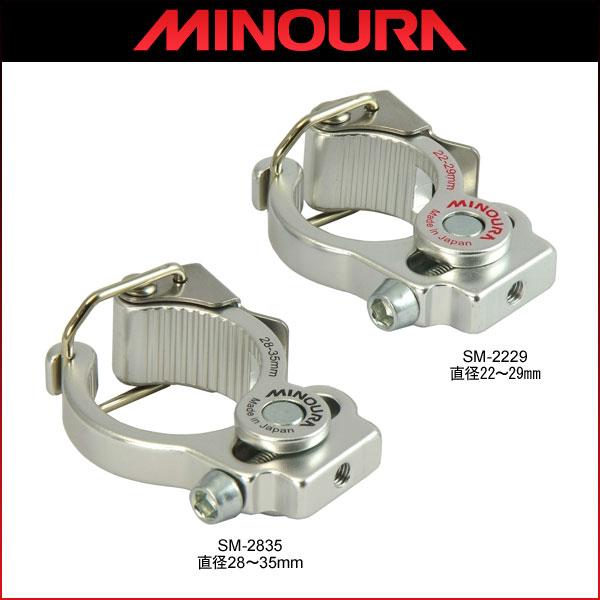 MINOURA Minoura space mount SM-2835 Φ28-35mm corresponding