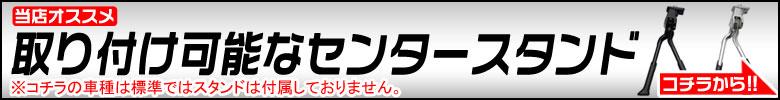 【スマホエントリーでポイント10倍!】ビアンキ 2017年モデル ミニベロ 10 ドロップバー ティアグラ / MINIVELO 10 DropBar Tiagra【小径車】【Bianchi】【運動/健康/美容】 【送料無料 ※北海道・沖縄・離島は基本送料1980円を引いた特別送料となります】Bianch 2017 ミニベロ 小径車