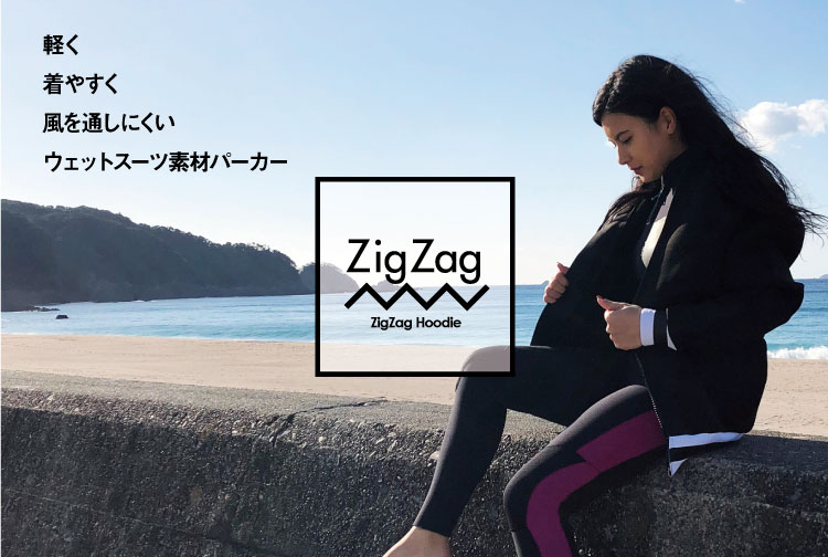 ZigZag WETSUITS-VALUE