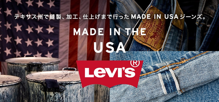 LV-USA