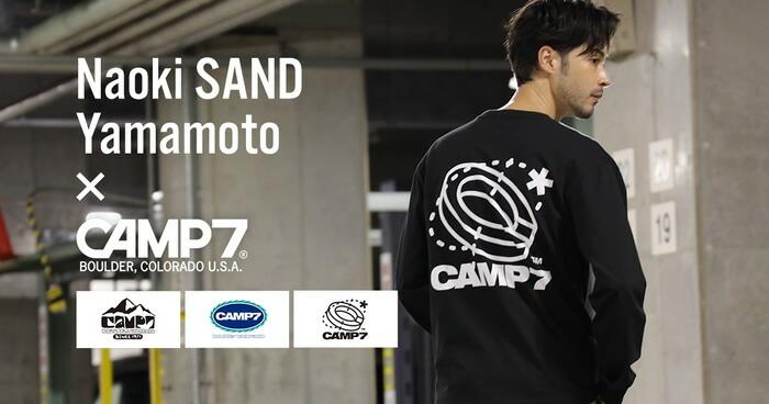 CAMP7 M