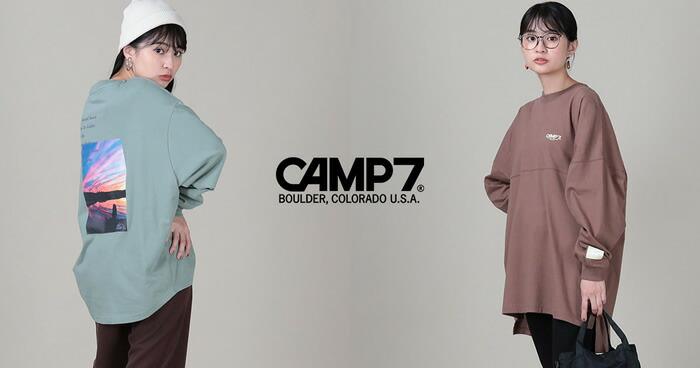 CAMP7 W