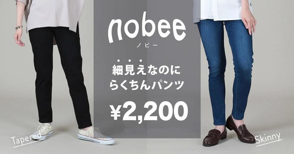 nobee