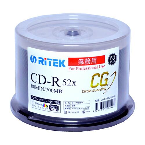CDR-D80CG50CK