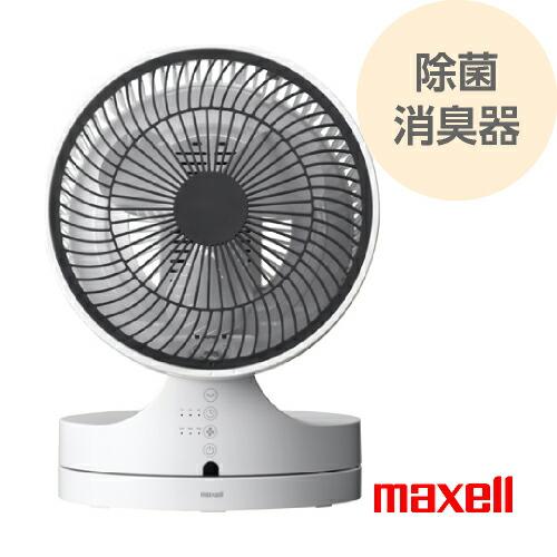 MXAP-ARD100