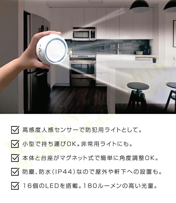 高感度人感センサーで防犯用ライトとして。